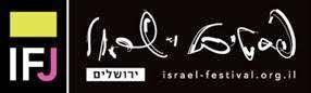 logo festival israel