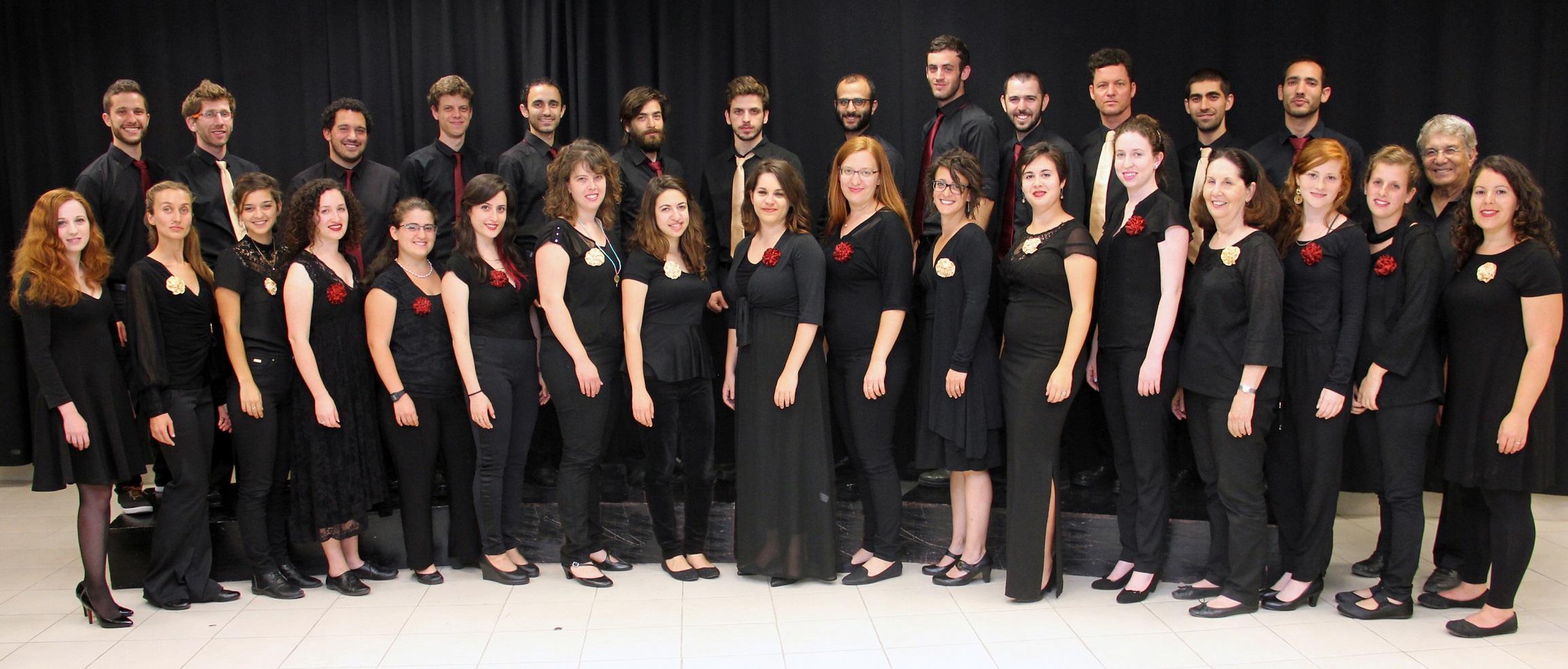 Камерный хор при Академии музыки и танца в Иерусалиме. Фото Йонатан Дрор