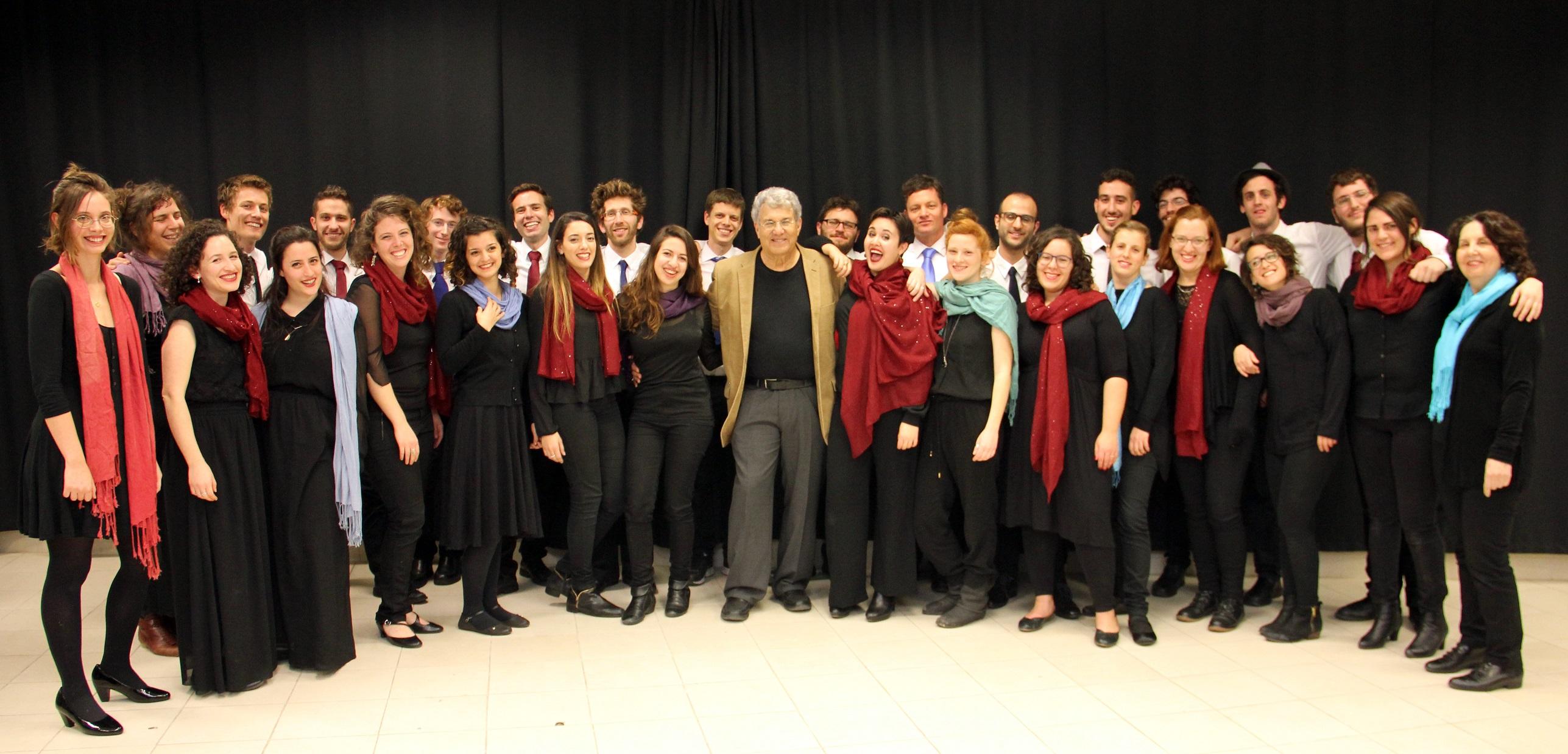 Камерный хор Иерусалимской Академии музыки и танца. Фото: Йонатан Дрор