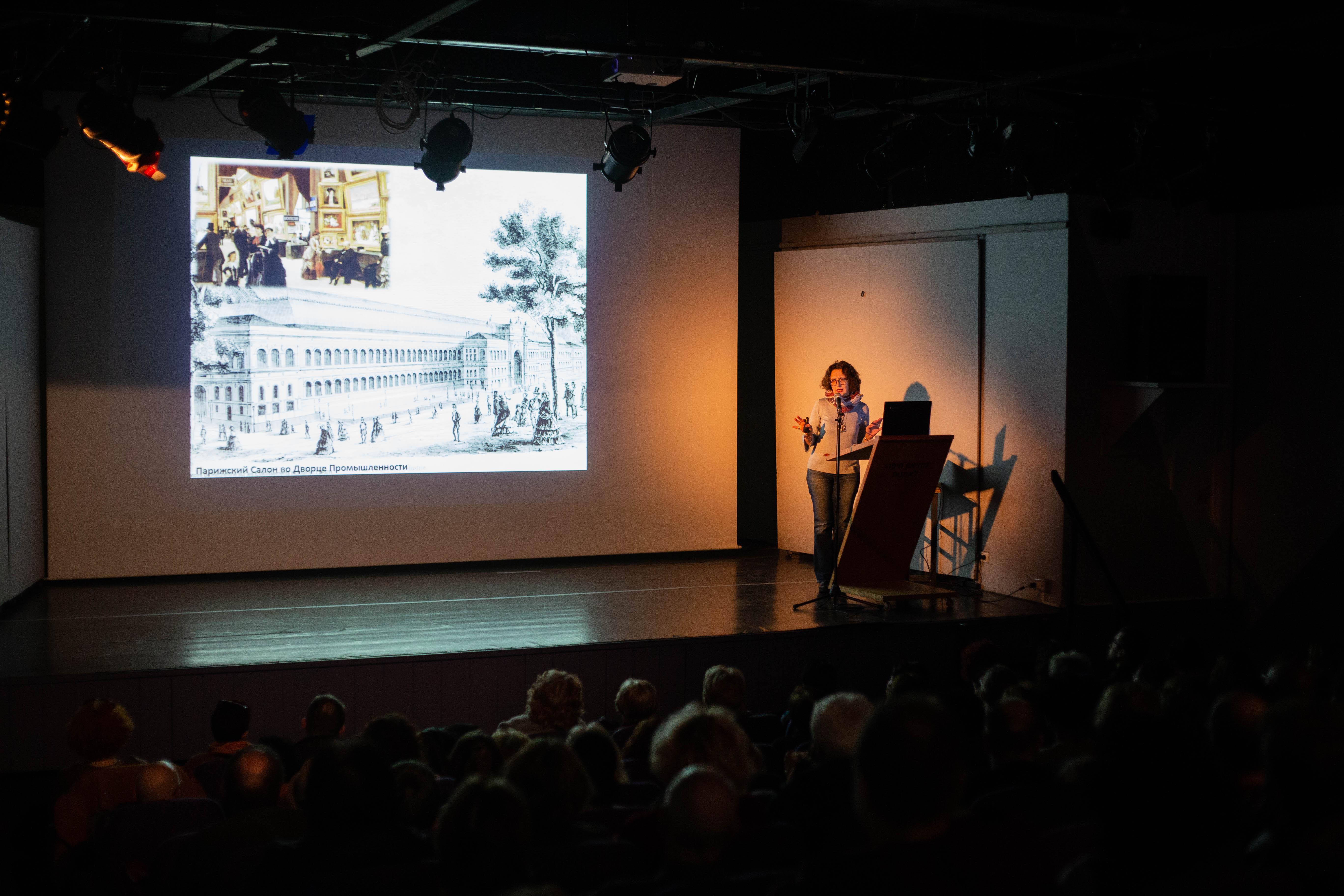 Лекция Ольги Штофф в Художественном музее Хайфы. Фото - Лиза Хмелевская
