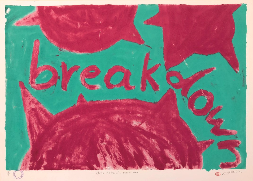 breakdown, מאיר אגסי, הדפס חד פעמי, 1992 (Medium)