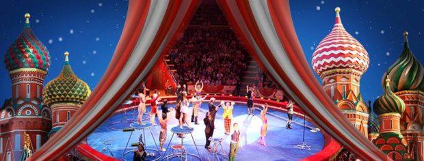 Цирк Москва